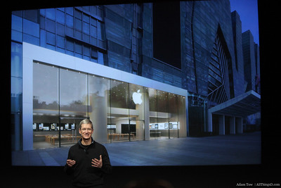One of the newer Apple Stores.