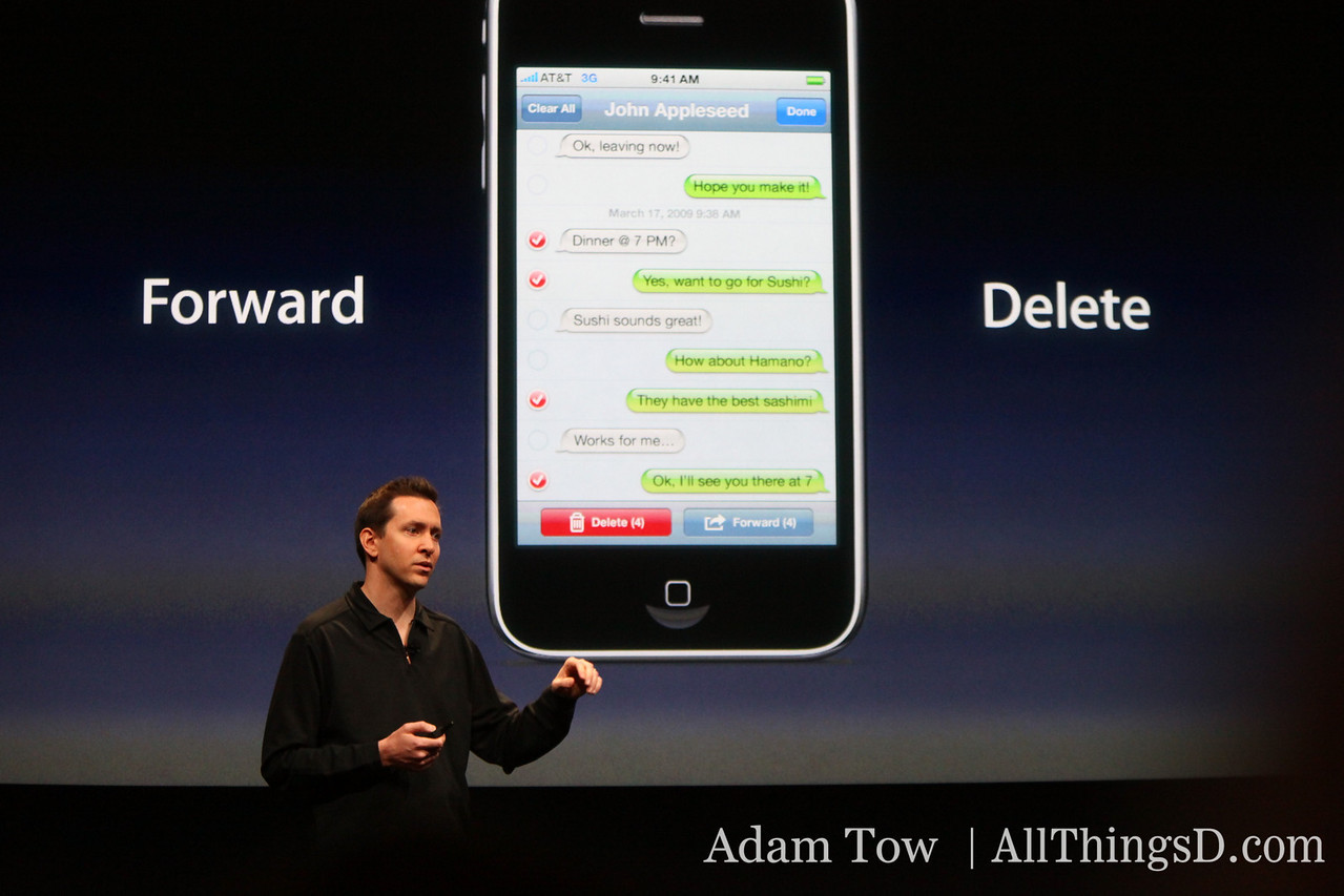 Also improved is the iPhone's SMS functionality.