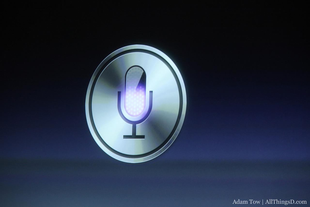 Introducing Siri.