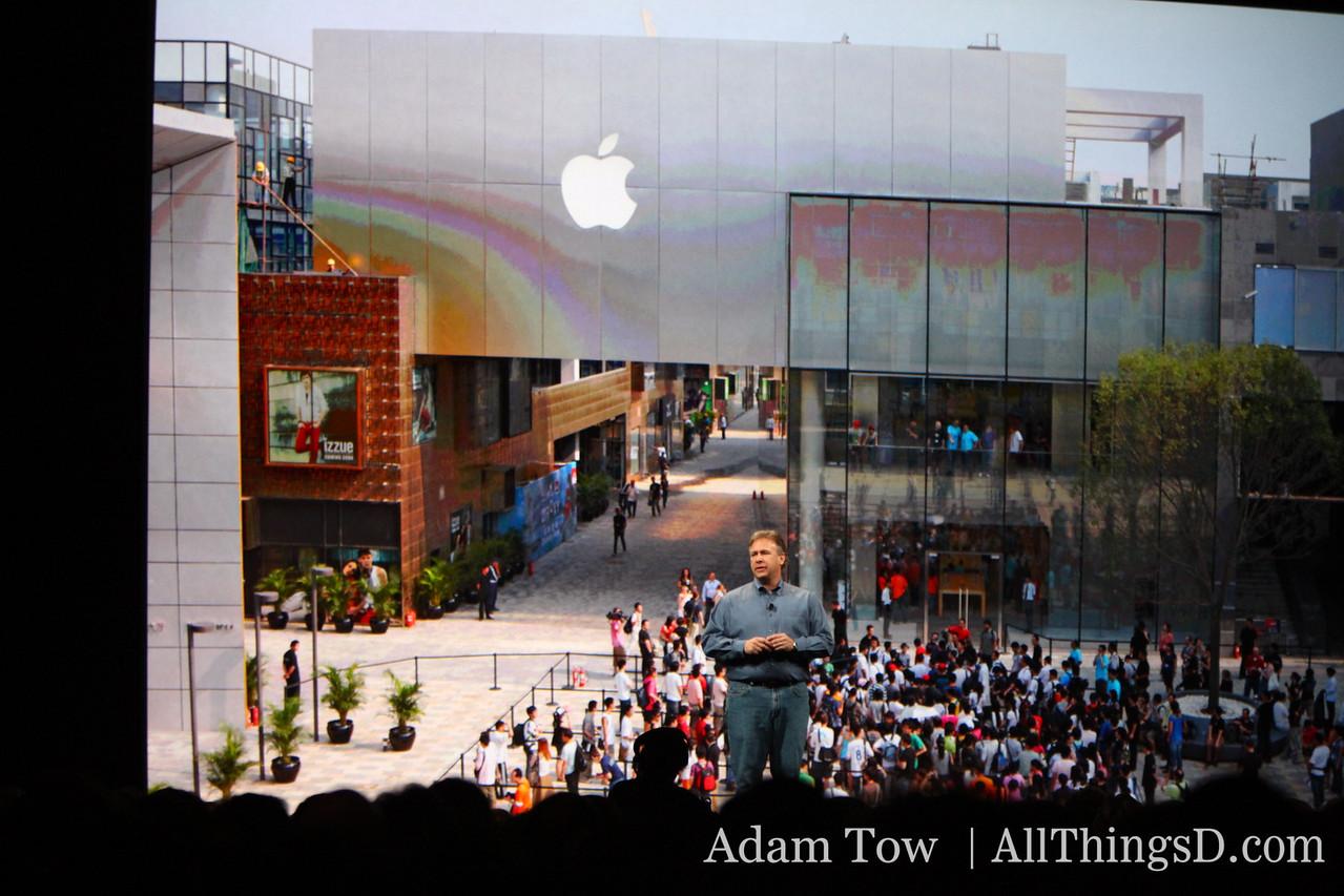 The Apple Store in Beijing