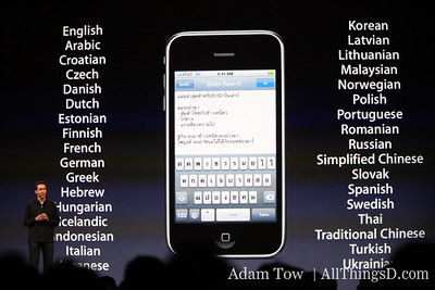 Safari for iPhone now supports more than 30 languages, says Scott Forstall.