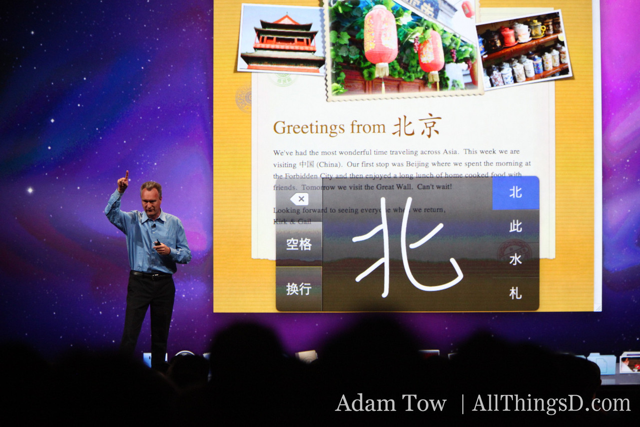 Bertrand Serlet, Apple's SVP of Software Engineering, demos the Chinese character support.