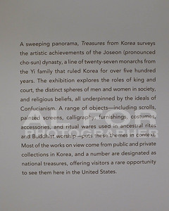 Feb 27, 2014 Korean National Treasures @ The PMA