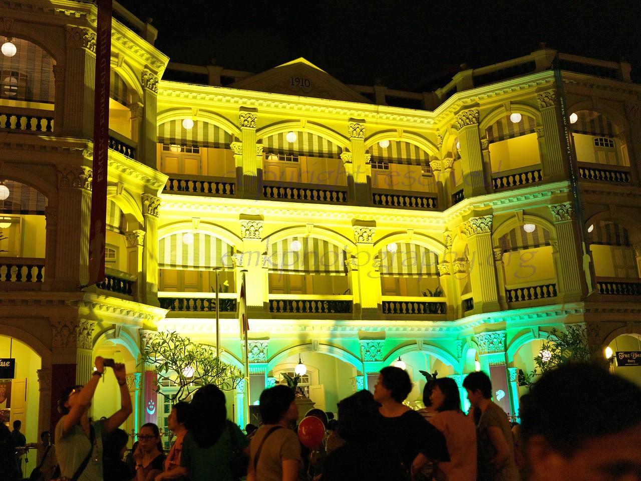 NIght Festival 2012
