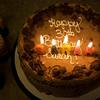 Sarah's 30th birthday cake, a Chocolate Extreme DQ Cake.