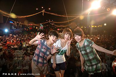 20090104 S.H.E. Promo Tour @ Autocity