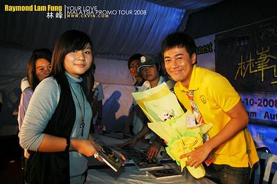 Raymond Lam Fung (林峰) - Your Love@ Autocity Penang 2008