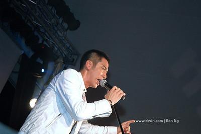 Ron Ng 吳卓羲 @ Autocity New Year Eve Countdown 2008