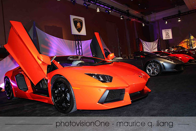 The Lamborghini display.