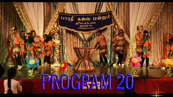 BKM Pongal Celebration 2016 - Program 20