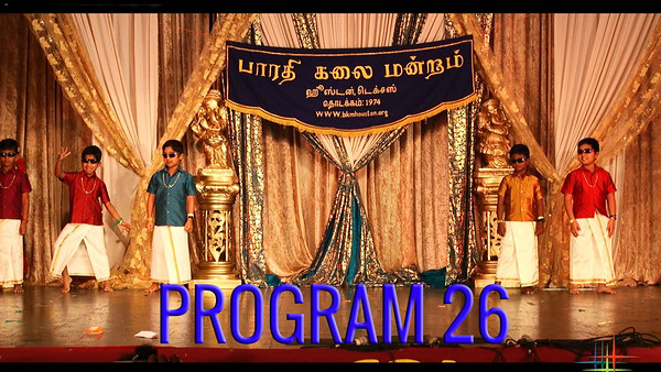 BKM Pongal Celebration 2016 - Program 26