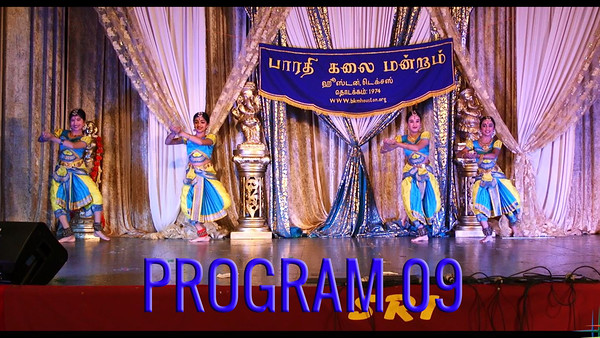 BKM Pongal Celebration 2016 - Program 09