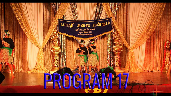 BKM Pongal Celebration 2016 - Program 17