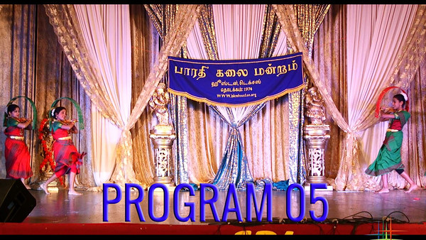BKM Pongal Celebration 2016 - Program 05