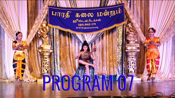 BKM Pongal Celebration 2016 - Program 07