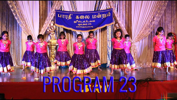 Part 1 - Sottavalu dance by Sunanda's Performing Arts [hd 4mins]