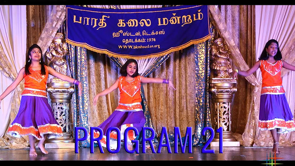 BKM Pongal Celebration 2016 - Program 21