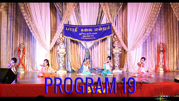 BKM Pongal Celebration 2016 - Program 19