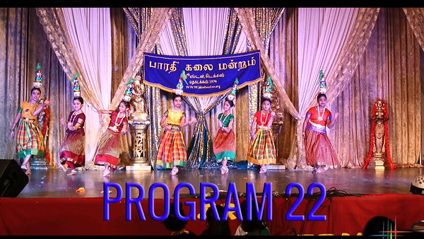 BKM Pongal Celebration 2016 - Program 22