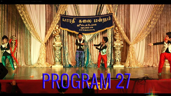 BKM Pongal Celebration 2016 - Program 27
