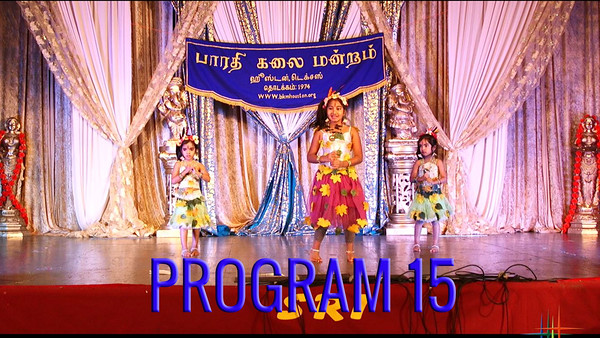 BKM Pongal Celebration 2016 - Program 15