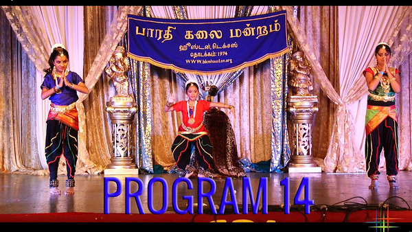 BKM Pongal Celebration 2016 - Program 14