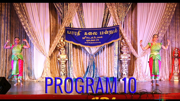 BKM Pongal Celebration 2016 - Program 10