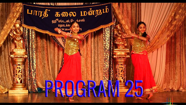 BKM Pongal Celebration 2016 - Program 25