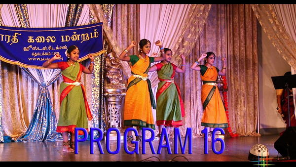 BKM Pongal Celebration 2016 - Program 16
