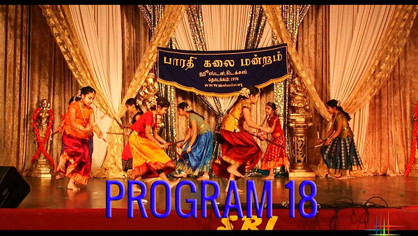 BKM Pongal Celebration 2016 - Program 18