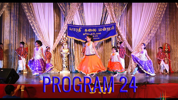 BKM Pongal Celebration 2016 - Program 24