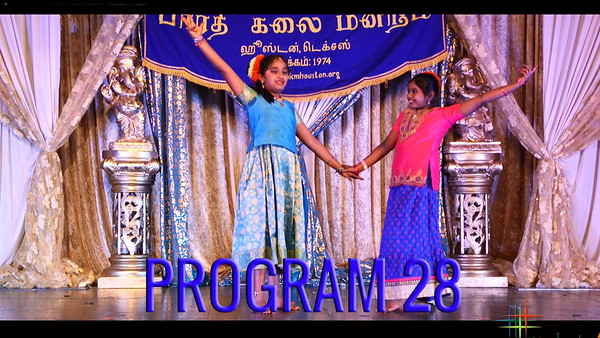 BKM Pongal Celebration 2016 - Program 28