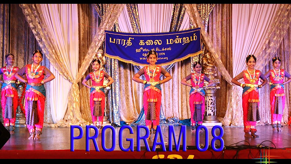 BKM Pongal Celebration 2016 - Program 08