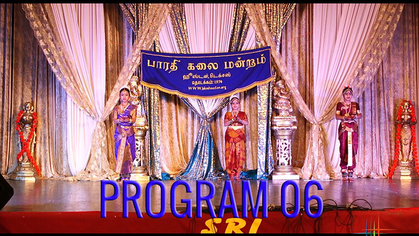 BKM Pongal Celebration 2016 - Program 06