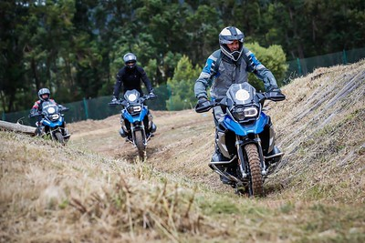 BMW Motorrad Ultimate Experience 2017