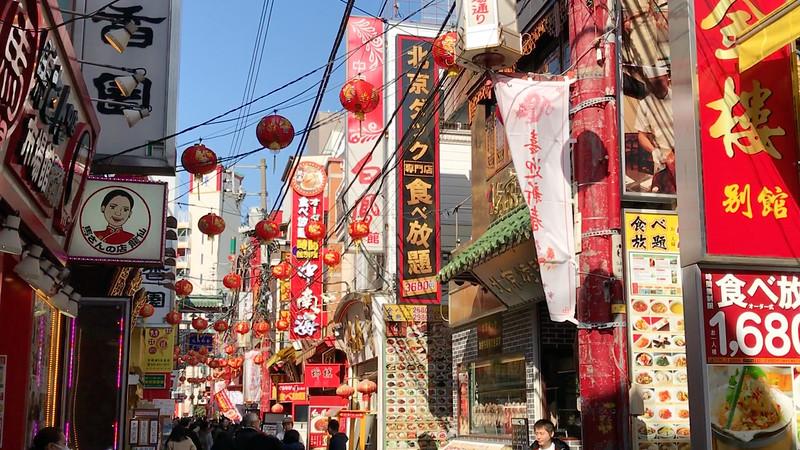 Japanese Koto, China Town