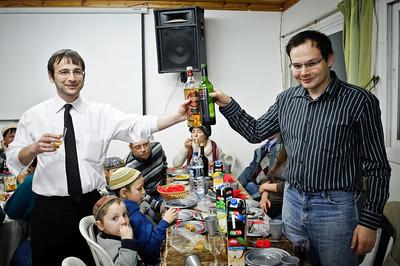 Itzhak Bam and Ilia Lutsker