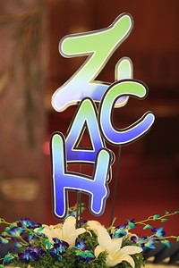 Za - 012