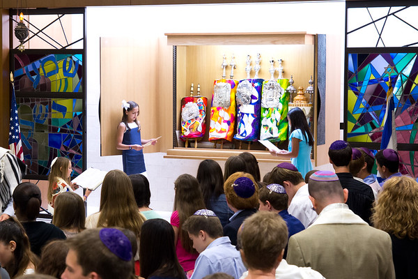 Bat Mitzvah of Regan Dean