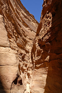 Coloured Canyon