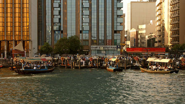 Abra water taxi station