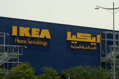 Even in Dubai - Ikea