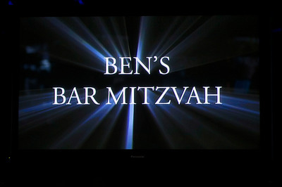 Ben's Bar Mitzvah
