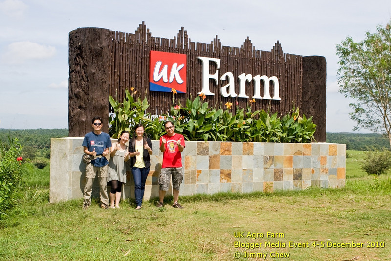 The entrance leading to the farm and resort. It takes about 15 minutes' drive from the main tarmac road.