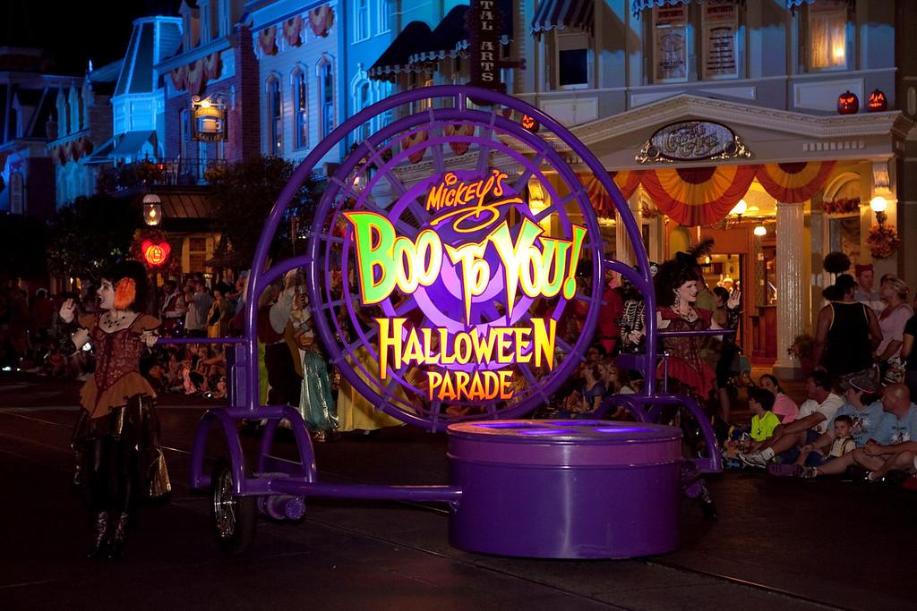 Disney_131017_1991