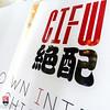 CIFW_2015-11-05_byYoki_017