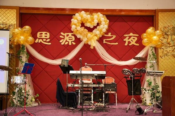 CTUAA Annual Banquet on 2/18/2012