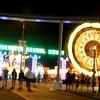 California State Fair 2011 - 36