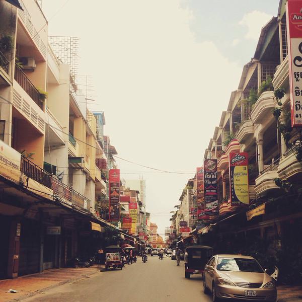Ly Loak Lay (Street 172)