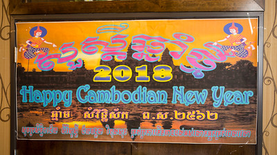 Cambodian New Year 2018